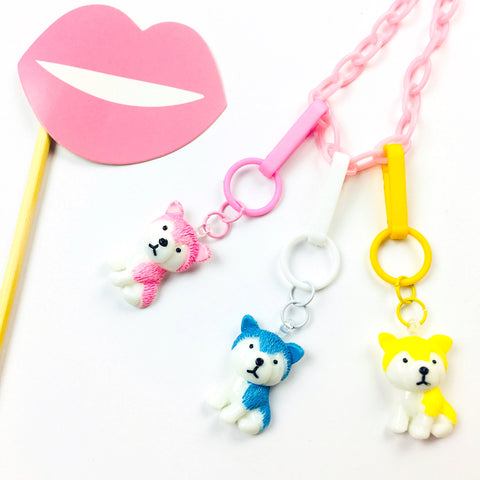 NEW! Sweet Puppy Charm