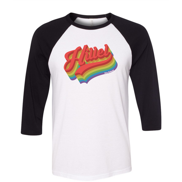 Hillel Bella Canvas Baseball Tee in White/Black w/ Rainbow Logo