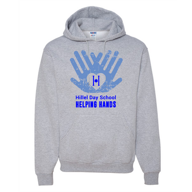 Hillel Helping Hands Pullover Hood -Full Front