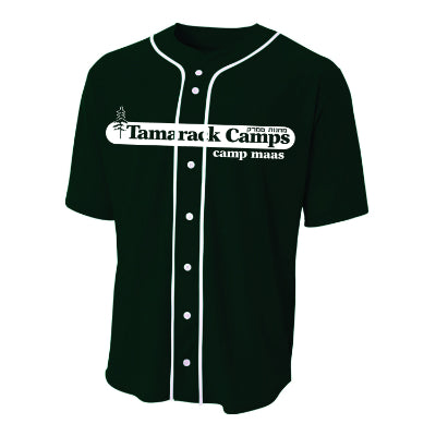 Tamarack Short Sleeve Full Button Baseball Jersey