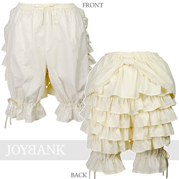 Rufflebutt Bloomers in Cream,  Bloomers, JoyBank gothic kawaii sweet japanese street fashion japan decora Lolita Collective