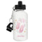Personalised Swan Lake Ballet Drinks Bottle