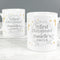 Personalised 'On Your First Christmas As' Mug Set