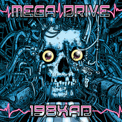 Mega Drive - 198XAD (Digital Album)