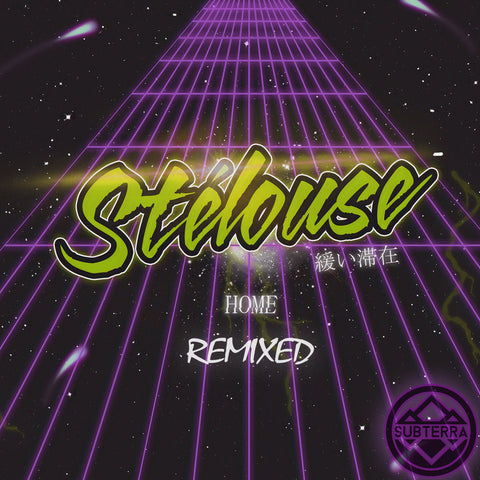 StéLouse - Home Remixed (Digital Album)