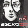 Becko - A.T. Field (Digital Album)