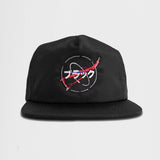 "The Anix ""BLACK SPACE Gen. 3"" Nylon Cap"