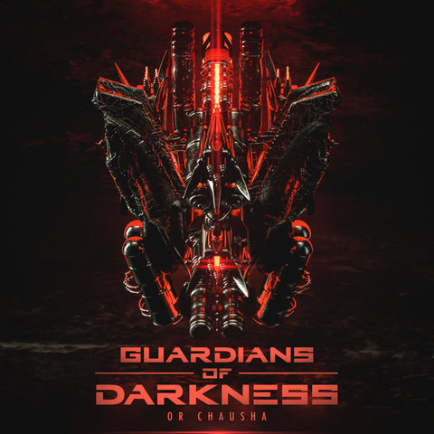 Or Chausha - Guardians of Darkness (Digital Album)