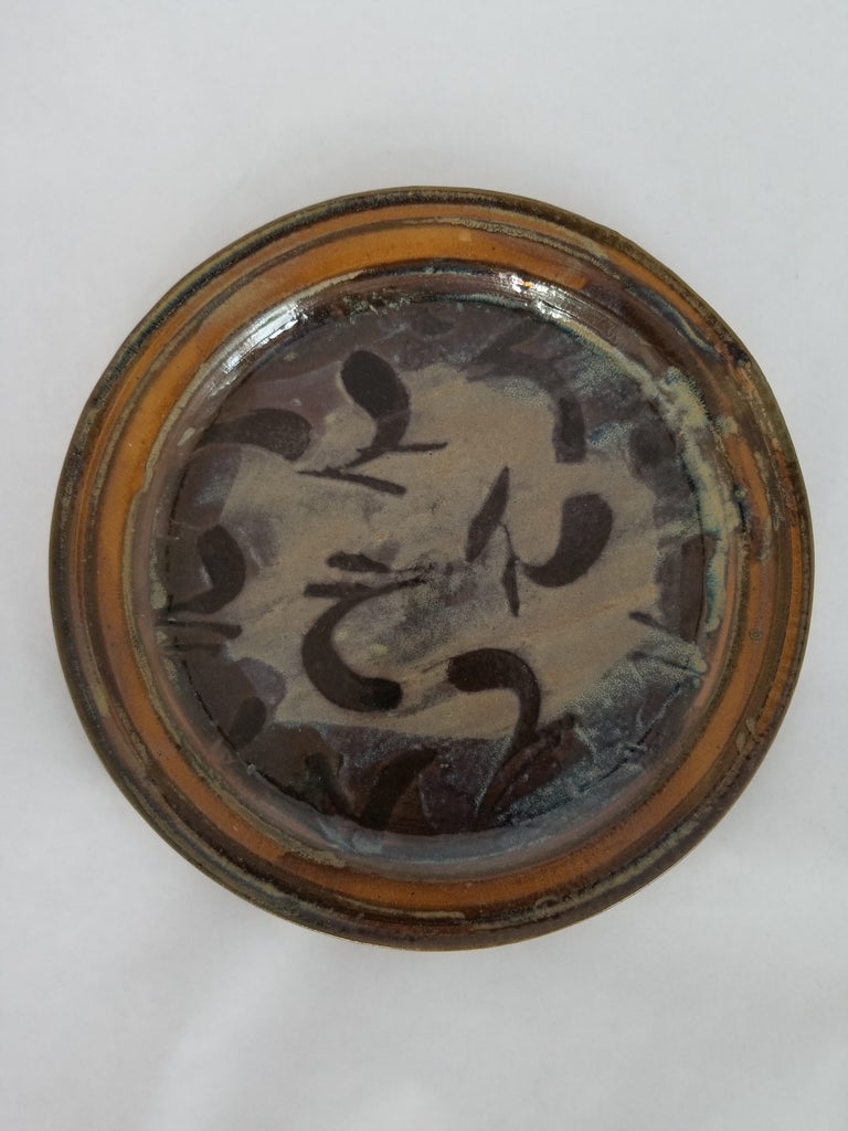 Plate- Medium, Brown & Black
