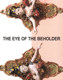 The Eye of the Beholder
