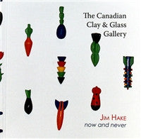 Jim Hake - now and never