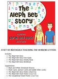 Part One: Learn the Hebrew Letters with Workbooks and Activities