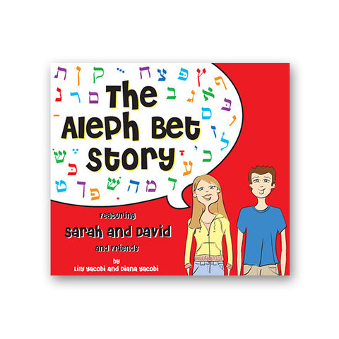 The Aleph Bet Story Full Audio Version