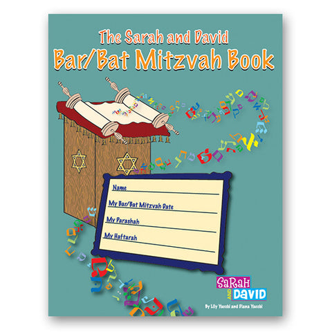 The Bar/Bat Mitzvah Book