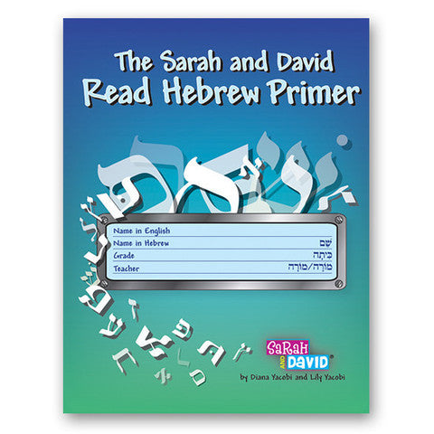 Read Hebrew Now Primer Digital Book and Audio