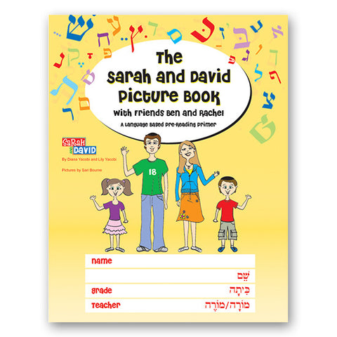 The Picture Book   (Digital Book only)