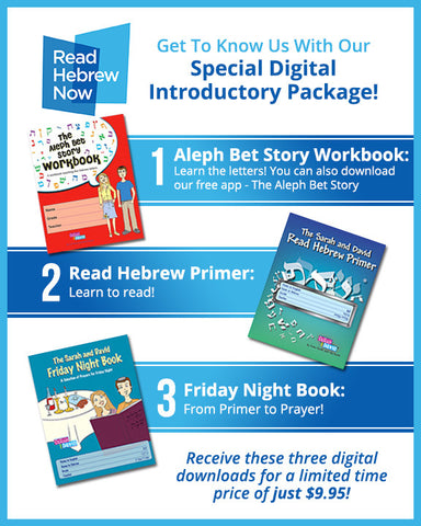 Digital Introductory Package