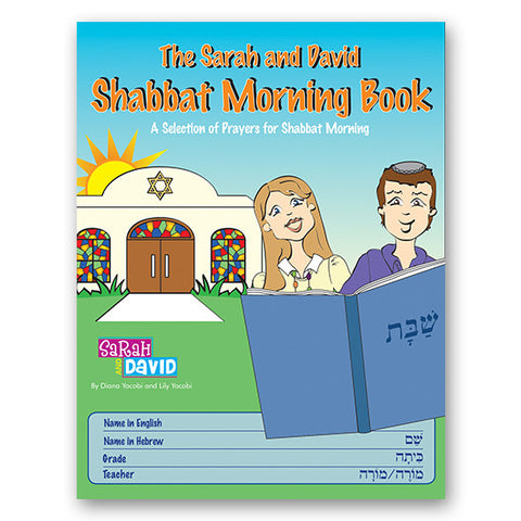 Shabbat Morning Book