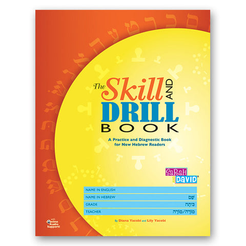 Skill & Drill Book Audio Support