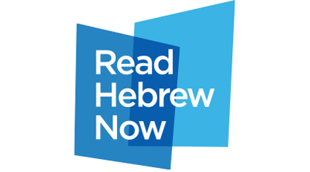 Read Hebrew Now