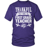 First Grade - Thankful - District Unisex Shirt / Purple / S - 10