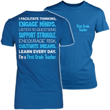 First Grade - Engage Minds - District Made Womens Shirt / Royal / S - 4