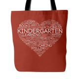 Kindergarten - Heart - Keep It School - 1