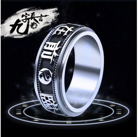 KUJI-KIRI - 9 Ninja Power Symbol Ring