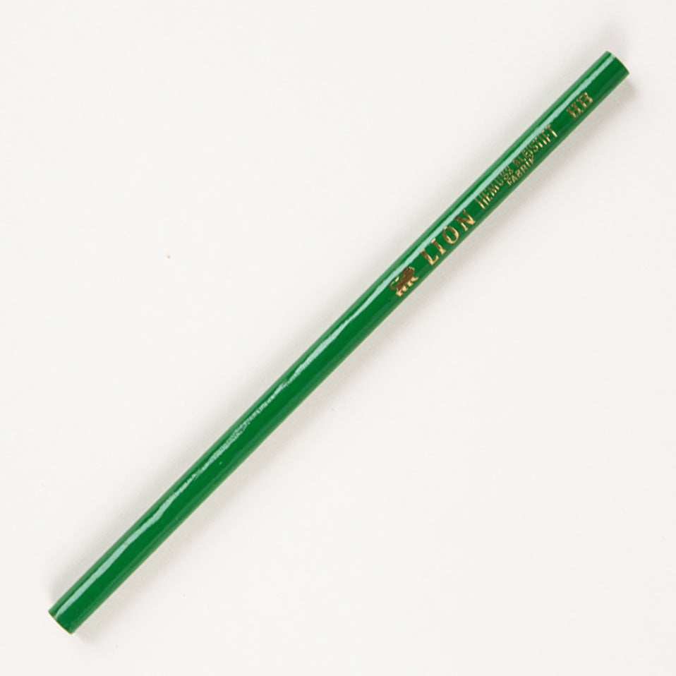 Midcentury Hemus Lion Bulgarian Pencil