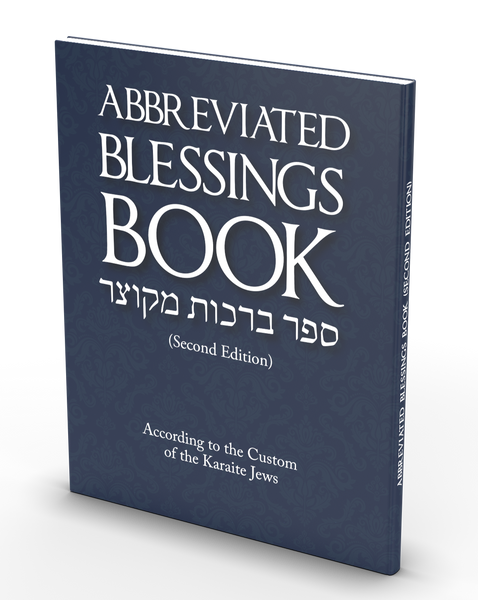 Abbreviated Blessings Book (2d. Edition)