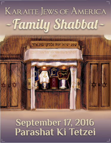 Family Shabbat Prayer Book