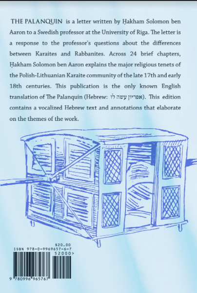 The Palanquin: On Karaite Practical Halakha