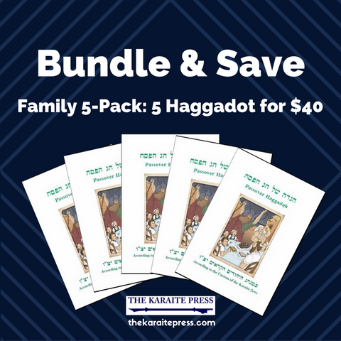 Family Five Pack: 5 Haggadot (Egyptian Karaite Tradition)