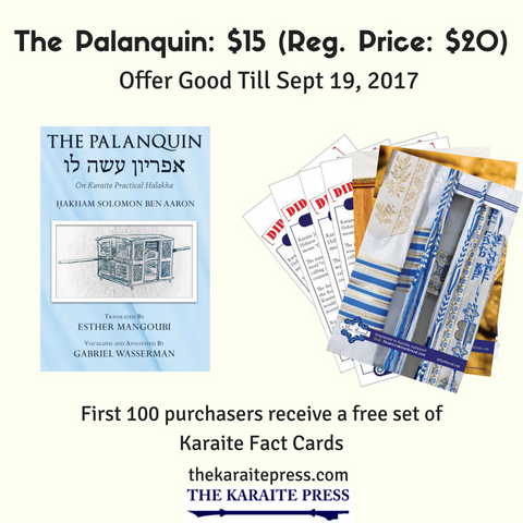 The Palanquin Presale