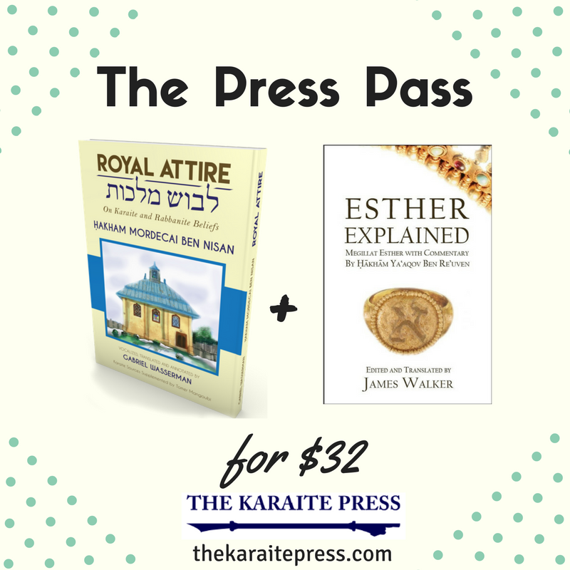 Press Pass: Royal Attire & Esther Explained