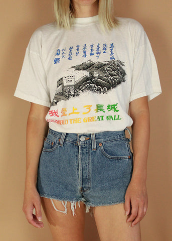 Vintage 90s Great Wall of China Tee