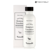 Naturalth Goat Milk Moisture Emulsion 150ml