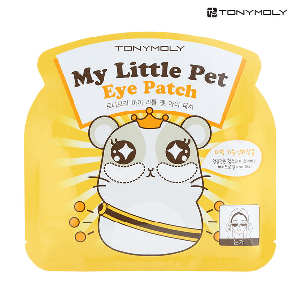 My Little Pet Hydro Gel Eye Patch 3g