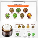Snail Repair Perfect Cream 50ml
