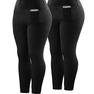 High Waist Anti Cellulite Booty Leggings *Pocket Edition*