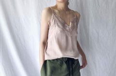 Essential Lace Slip in Light Peach (Also Available in Black) (38,000원)