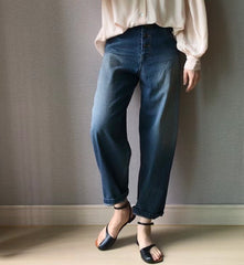 Maison Denim Pants (90,000원)