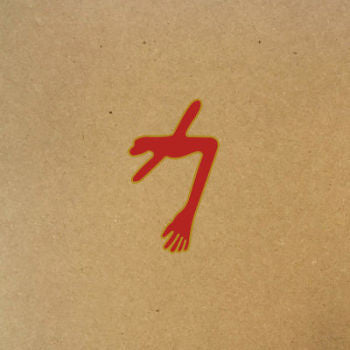 Swans 'The Glowing Man' 3xLP