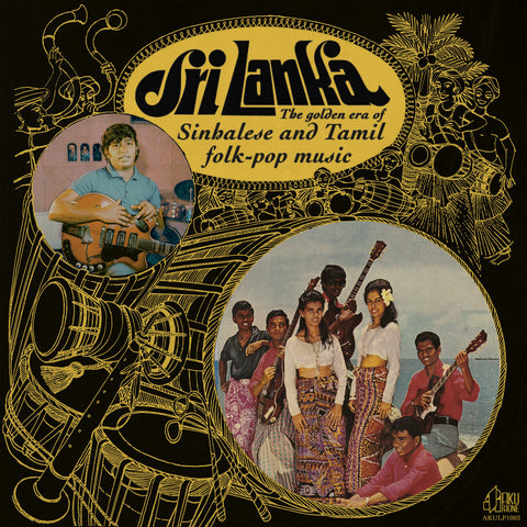 Various 'Sri Lanka: The Golden Era Of Sinhalese & Tamil Folk-Pop Music' 2xLP