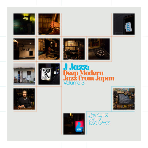 Various 'J Jazz Volume 3: Deep Modern Jazz From Japan