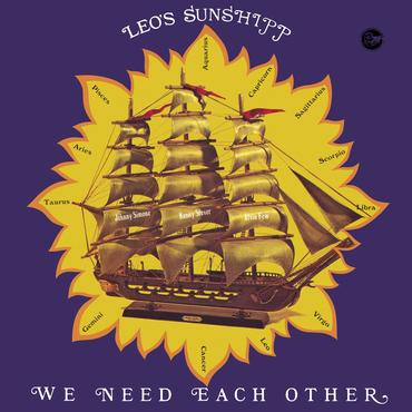 Leo's Sunshipp 'We Need Each Other' LP