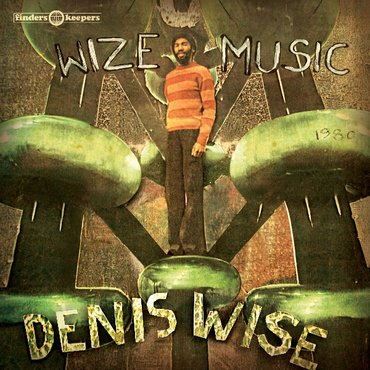 Denis Wise 'Wize Music' LP