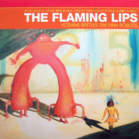 The Flaming Lips 'Yoshimi Battles The Pink Robots' LP