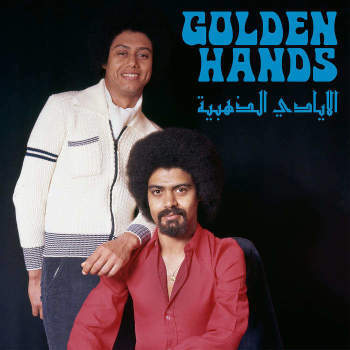 Golden Hands 'Golden Hands' LP
