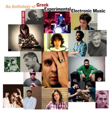 Various 'An Anthology Of Greek Experimental Electronic Music 1966 - 2016' 2xLP